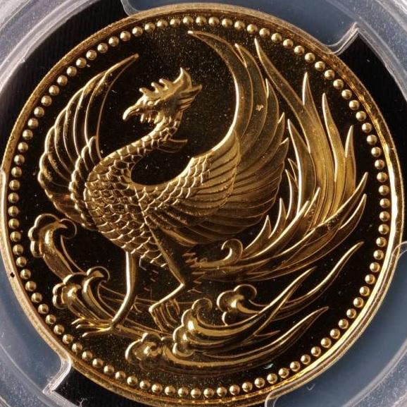 価値の高い記念硬貨とは|相場以...