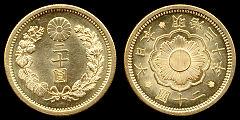 引用:Wikipedia「20圓金貨幣 明治30年銘)