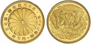 引用:コインワールド「昭和天皇御在位60年記念10万円金貨」